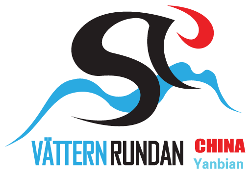 Vatternrundan China Yanbian International Cycling Tourism