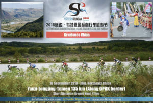 The unique border cycling event open registration!