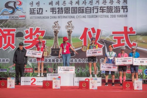 延边·韦特恩国际自行车旅游节,biketo-Andy亮-3311