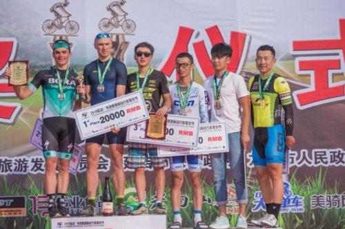 延边·韦特恩国际自行车旅游节,biketo-Andy亮-3346