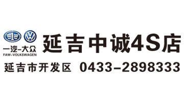 zhoncheng4s-logo